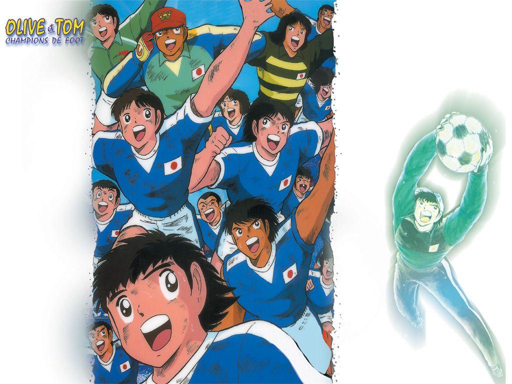 Captain Tsubasa - Images