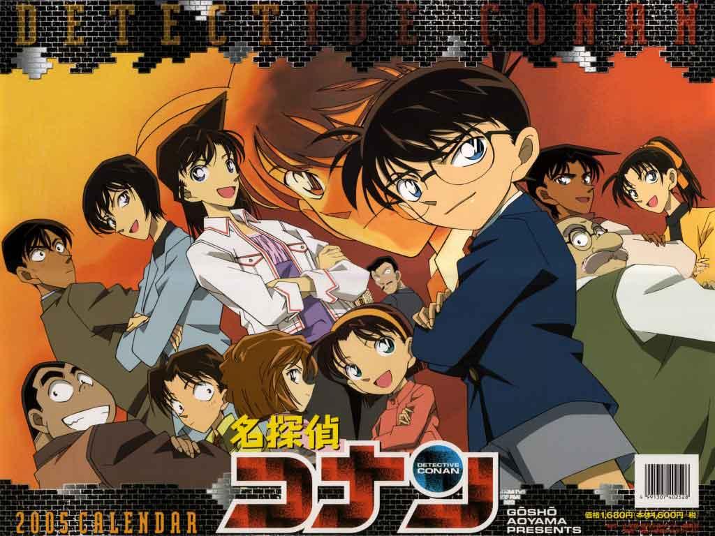 Diciembre en City Family: Películas del Detective Conan