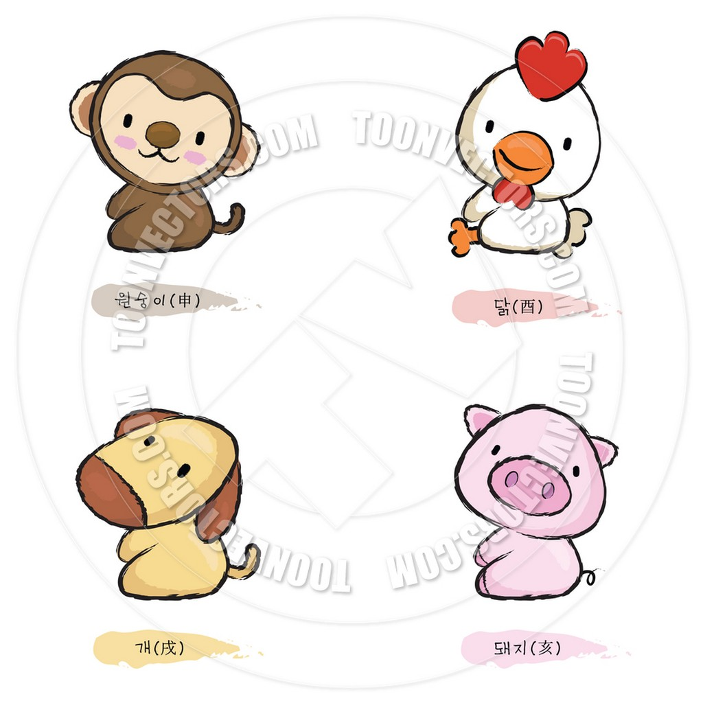 Baby baby animals cartoon pictures cartoon baby pictures baby animals