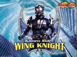 wing-knight