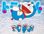doraemon sky wallpaper