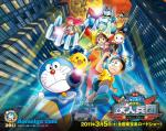 doraemon team enjoy